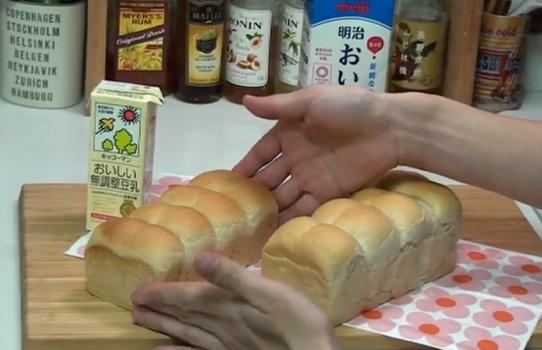 豆乳と牛乳でパンを作って比べてみた