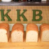 パン作りの米粉・ライ麦・全粒粉をざっくり解説